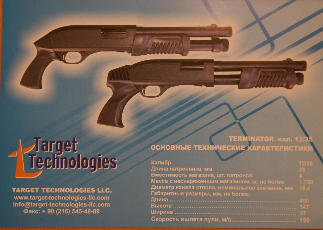 Target technologies сертификация сертификат гост р что это такое