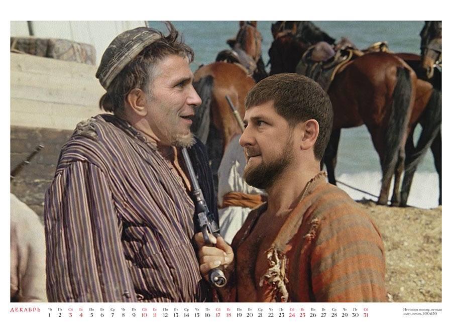 Календарь с обамой