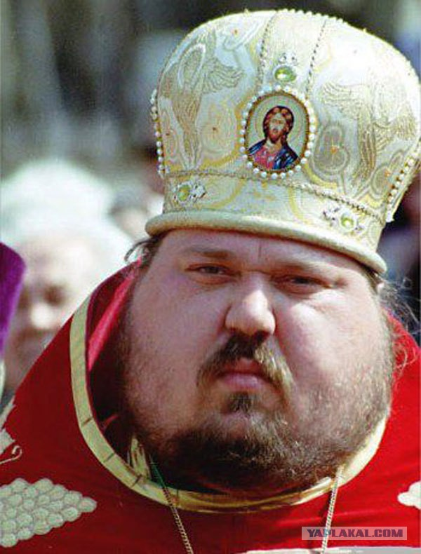 товара всей православных она точно есть это белье