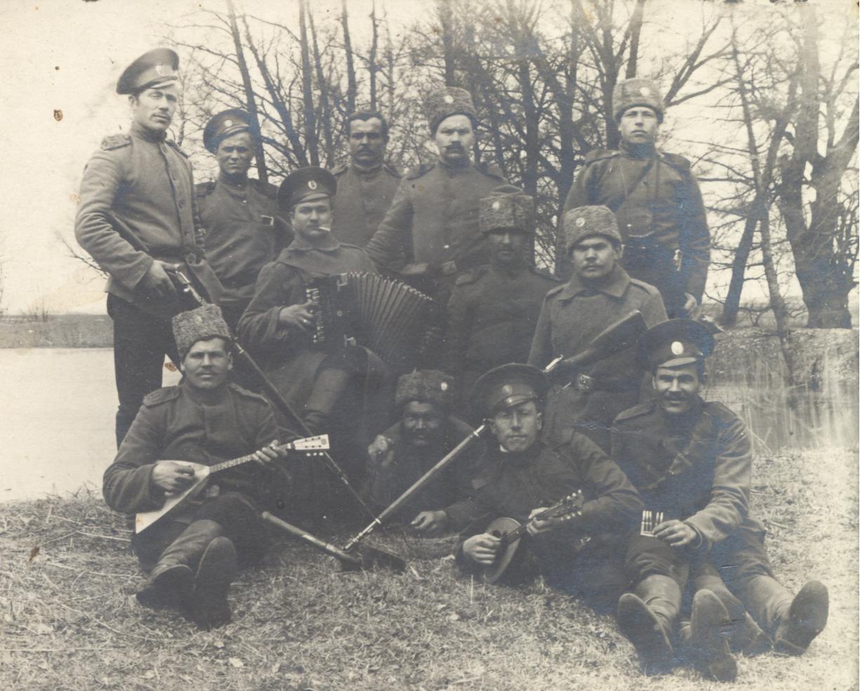 Фотоальбом первой мировой войны