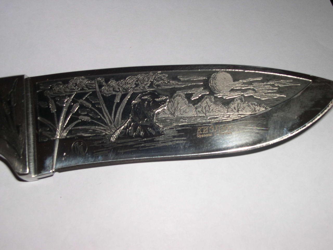 Рисунок на ноже своими руками