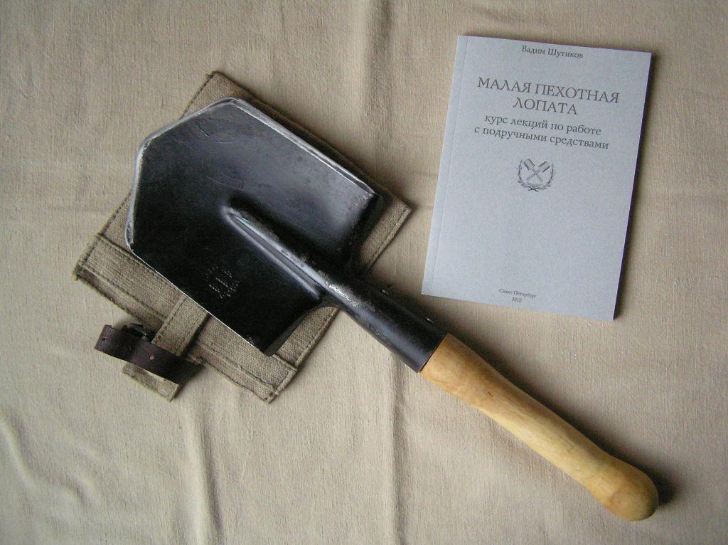 Чехол для саперной лопатки своими руками схема