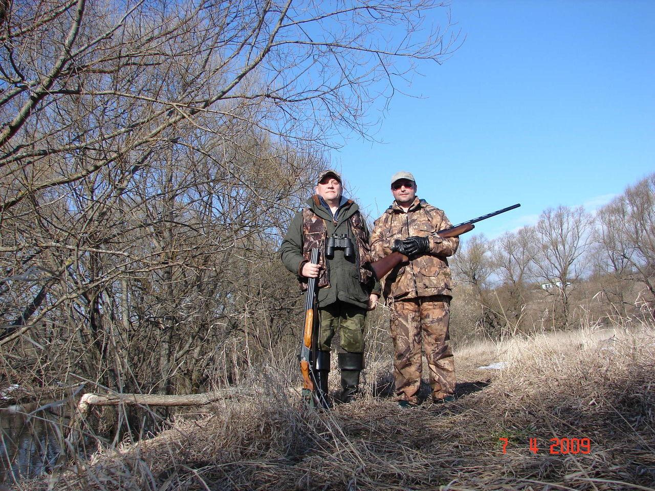 спас клепики общество охотников и рыболовов
