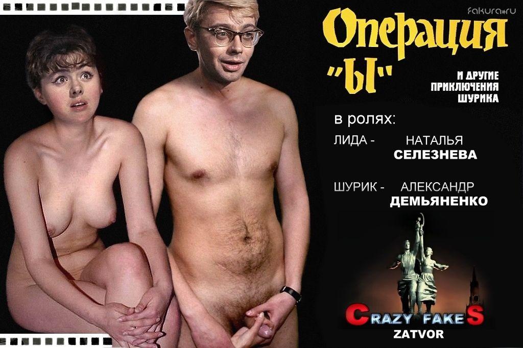 ФОТО РУССКИХ ПОРНО АКТЕРОВ 4 фотография