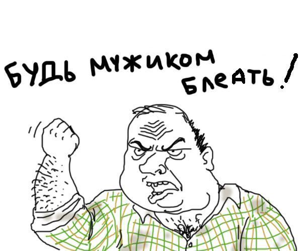 bubnov-blyad-gde-ya