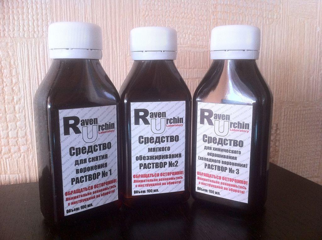 Продажа наборы и средства для холодного воронения raven urchin lab. мск+пересыл. * Популярное оружие