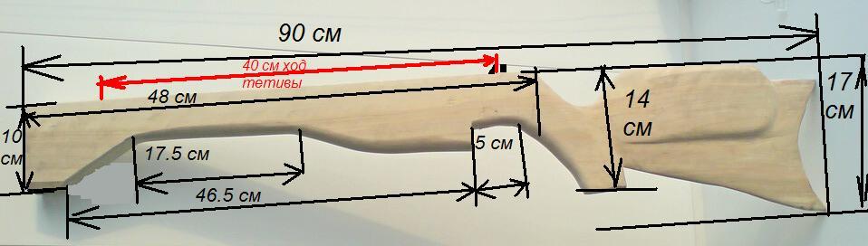 Ручка для лука чертежи размеры из 6