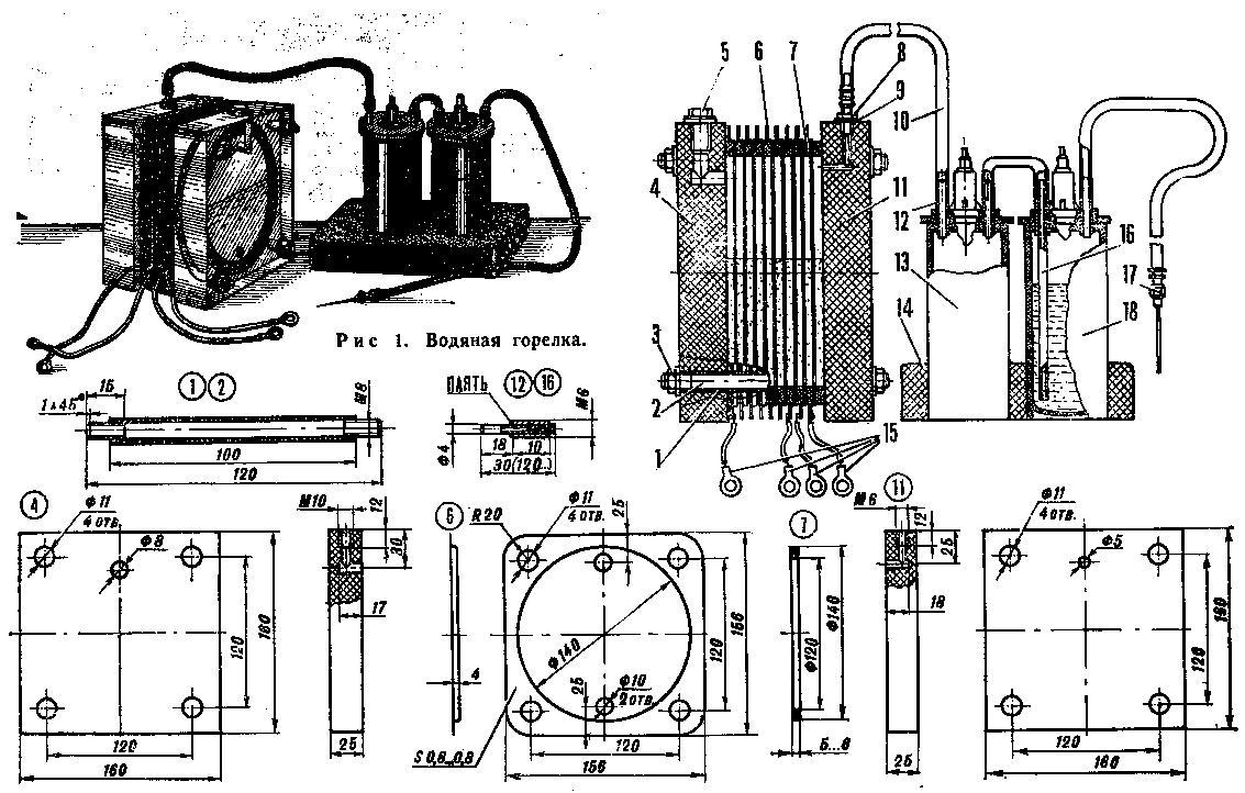 Водородный генератор для автомобиля своими руками чертеж