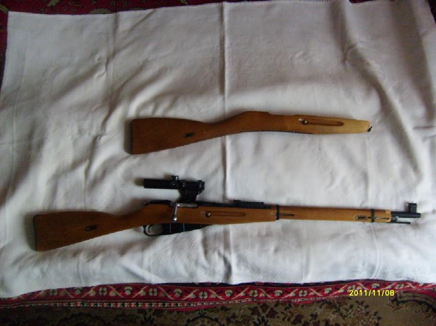Дозвіл на нарізну зброю в україні