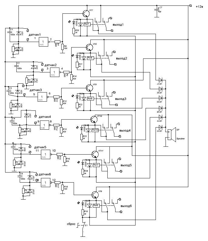 микруха-к561лн2.релюхи-12в,транзисторы-кт315 ну или какие есть. диоды-кд522 или чё под руку попало...