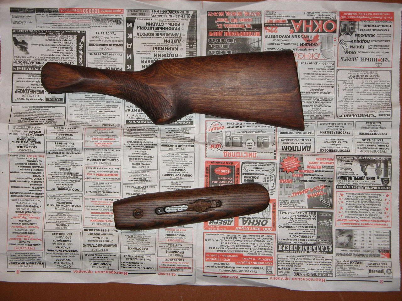 Ружье из мастики пошагово фото