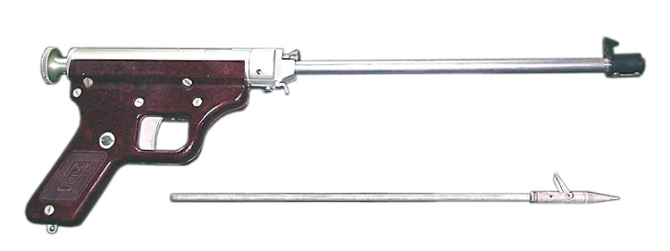 Пружинное ружьё