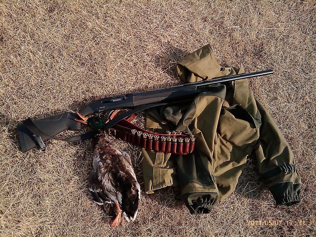 охота с ружьем бронко фото фотонов переводит электроны