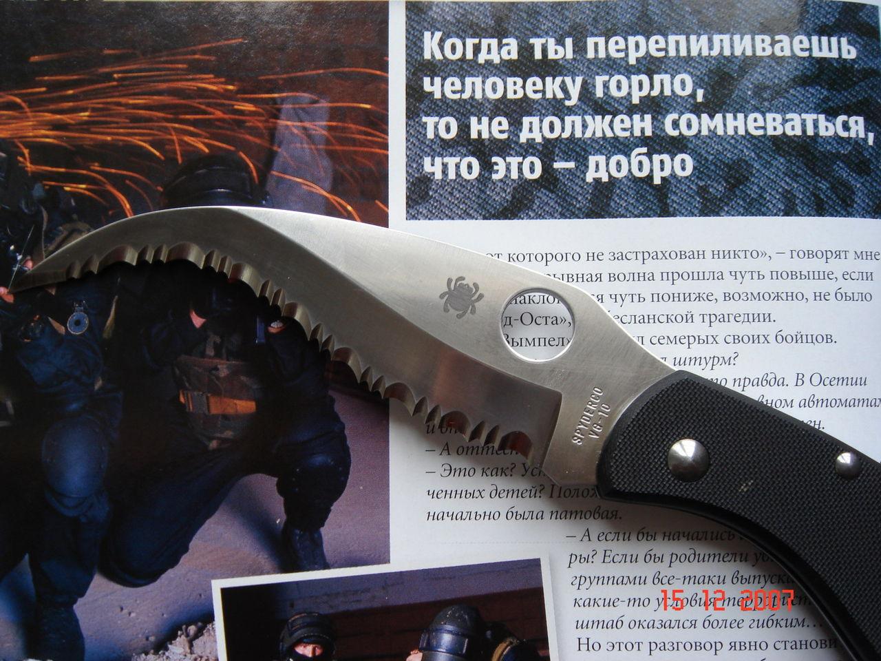 Друга днюхой, ножи смешная картинка