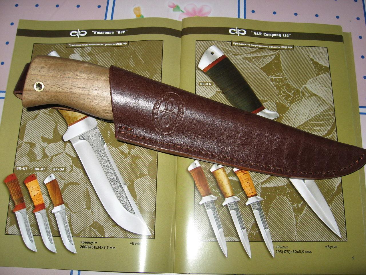 Заклепки для ножа