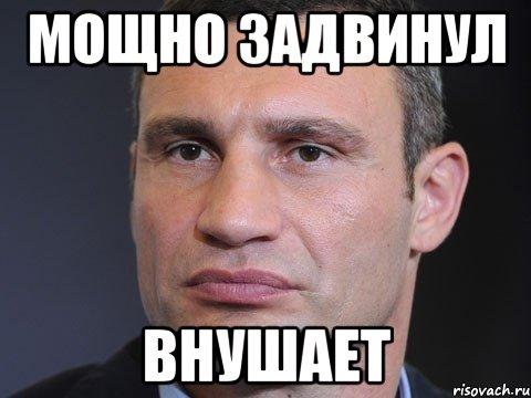 http://popgun.ru/files/g/64/orig/14887362.jpg