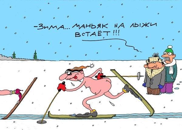 Анекдоты (и карикатуры:-)