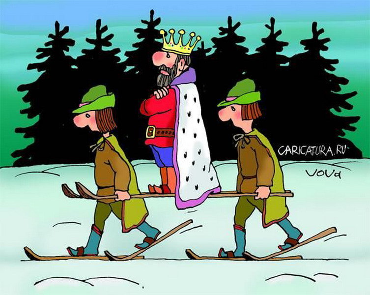 Картинки прикольные лыжники