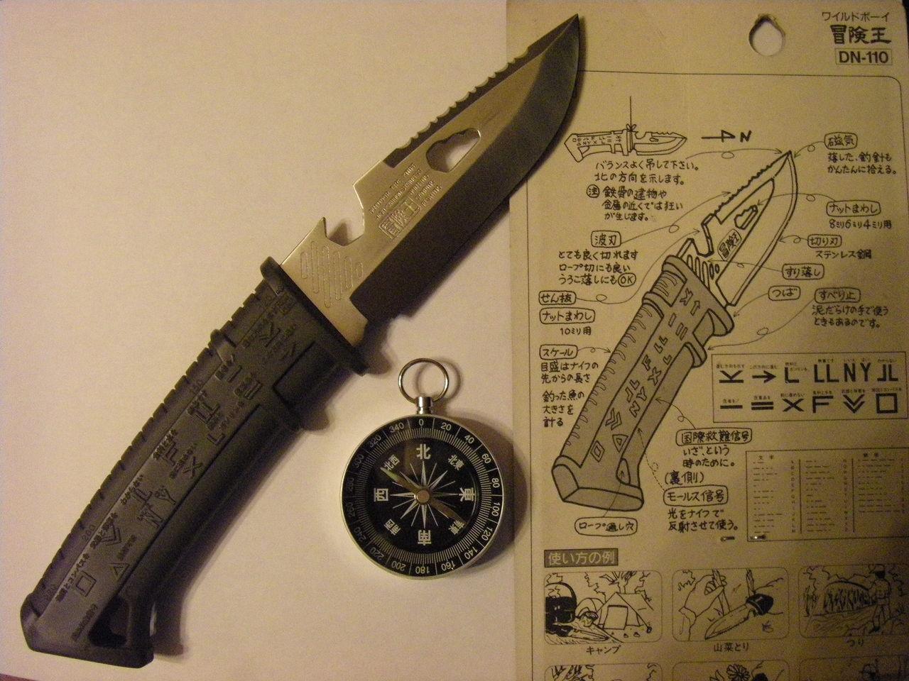 Многофункциональные ножи для выживания своими руками 7