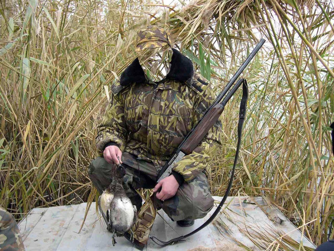 Фото для авы охота