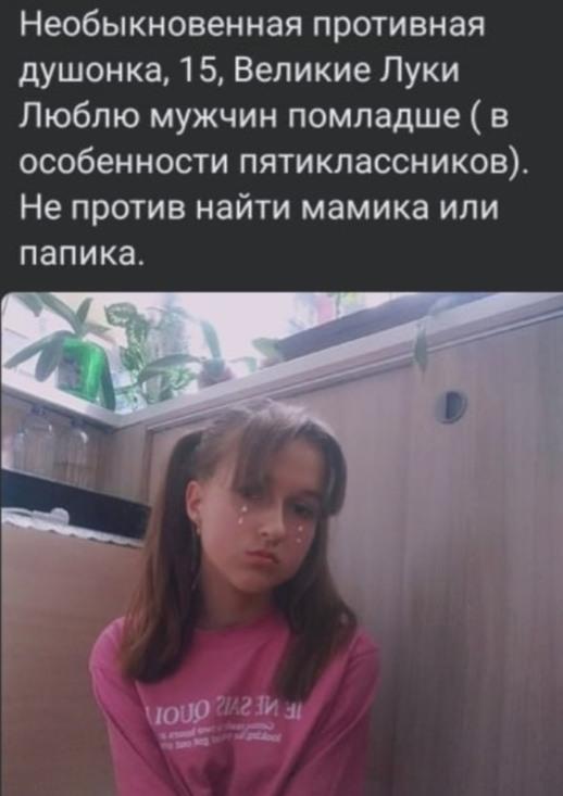 Ебля В Жопу Юных Девочек