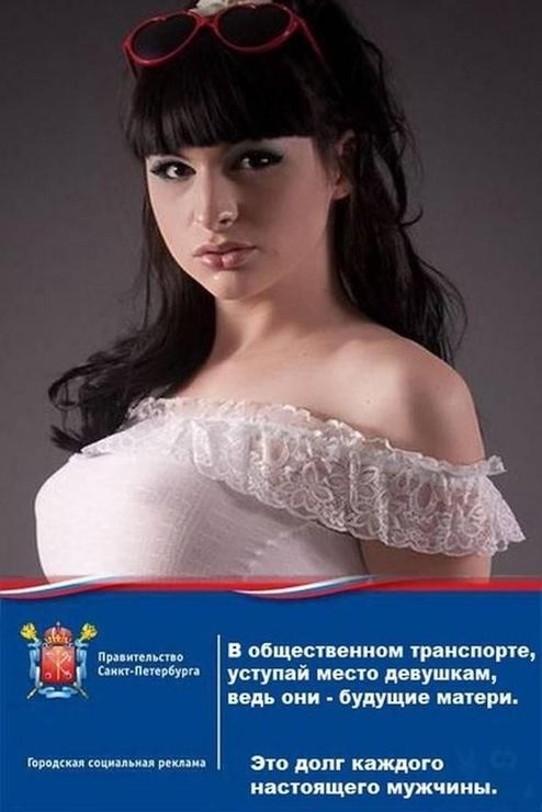 Имена shemale актрисы132