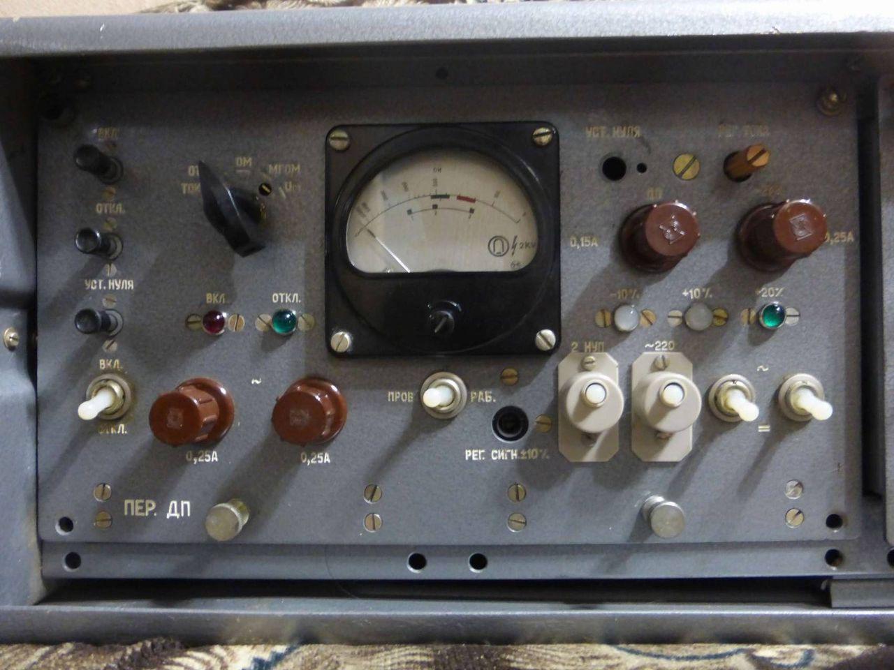 Система передачи п-303 предназначена для образования 6(3) каналов тональной частоты по проводным, радиорелейным, тропосферным линиям связи в диапазоне частот 4-32 кгц