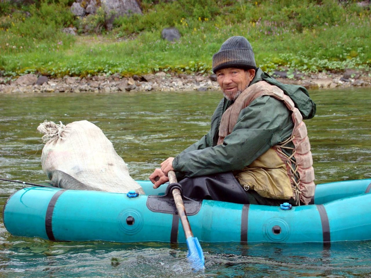 премиальная рыбалка