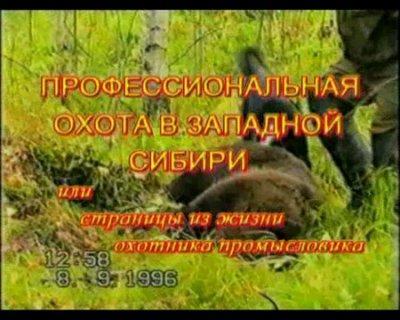 Сборник - Патронташ Странствий