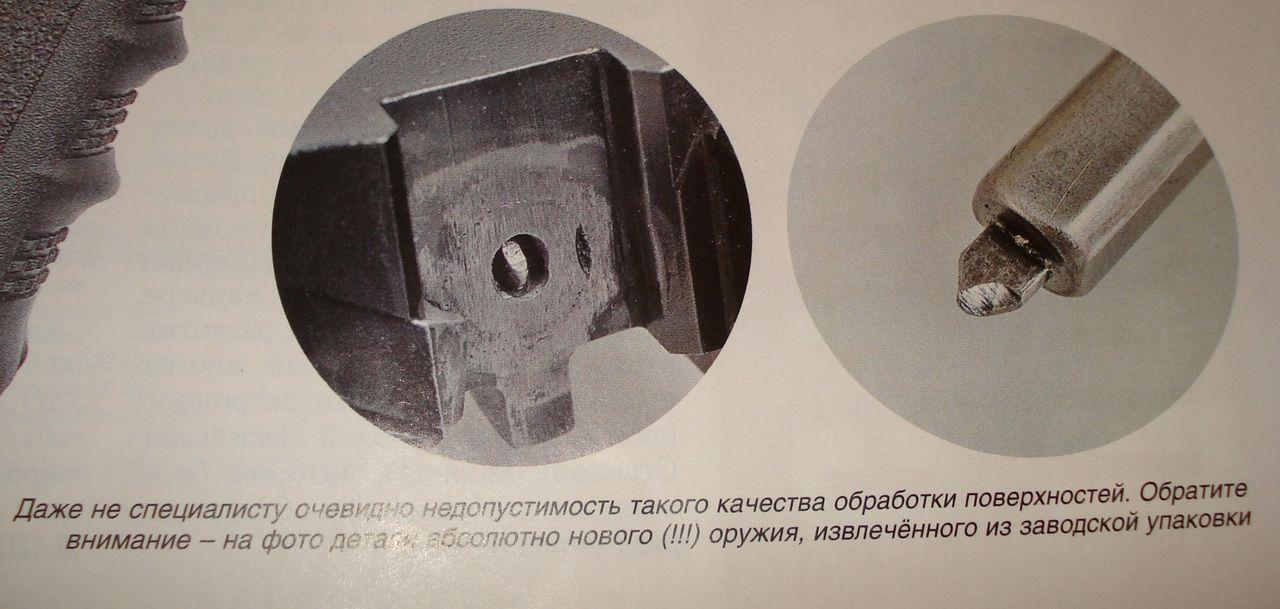 zhenshina-golaya-spit