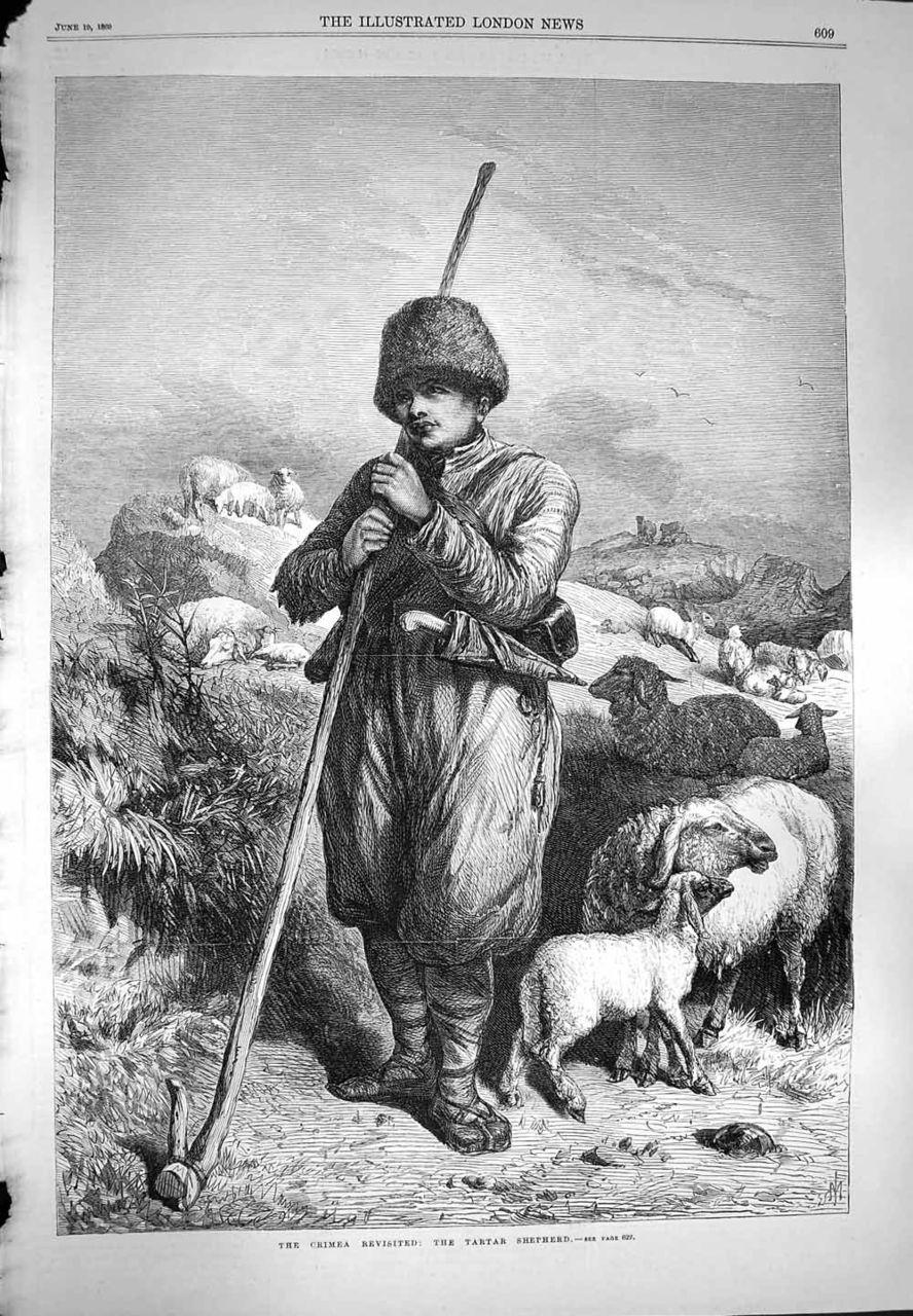 палка чабана для ловли овец