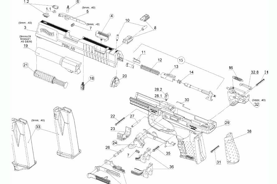 Walther P99Q без Декокера