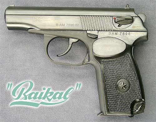 Служебный пистолет Иж-71-100