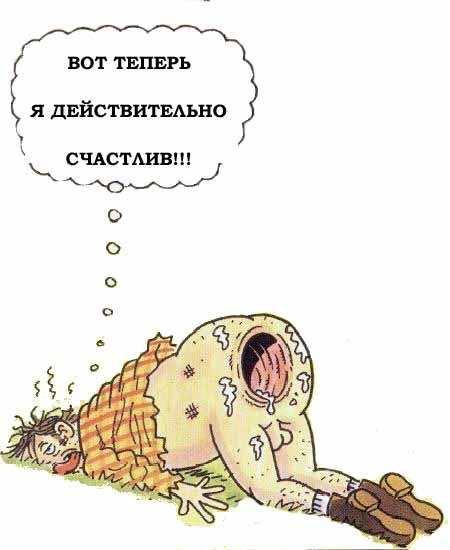 Потно фото толпа трах: http://treshfotos.ru/porno-chulkov/18782-potno-foto-tolpa-trah.html