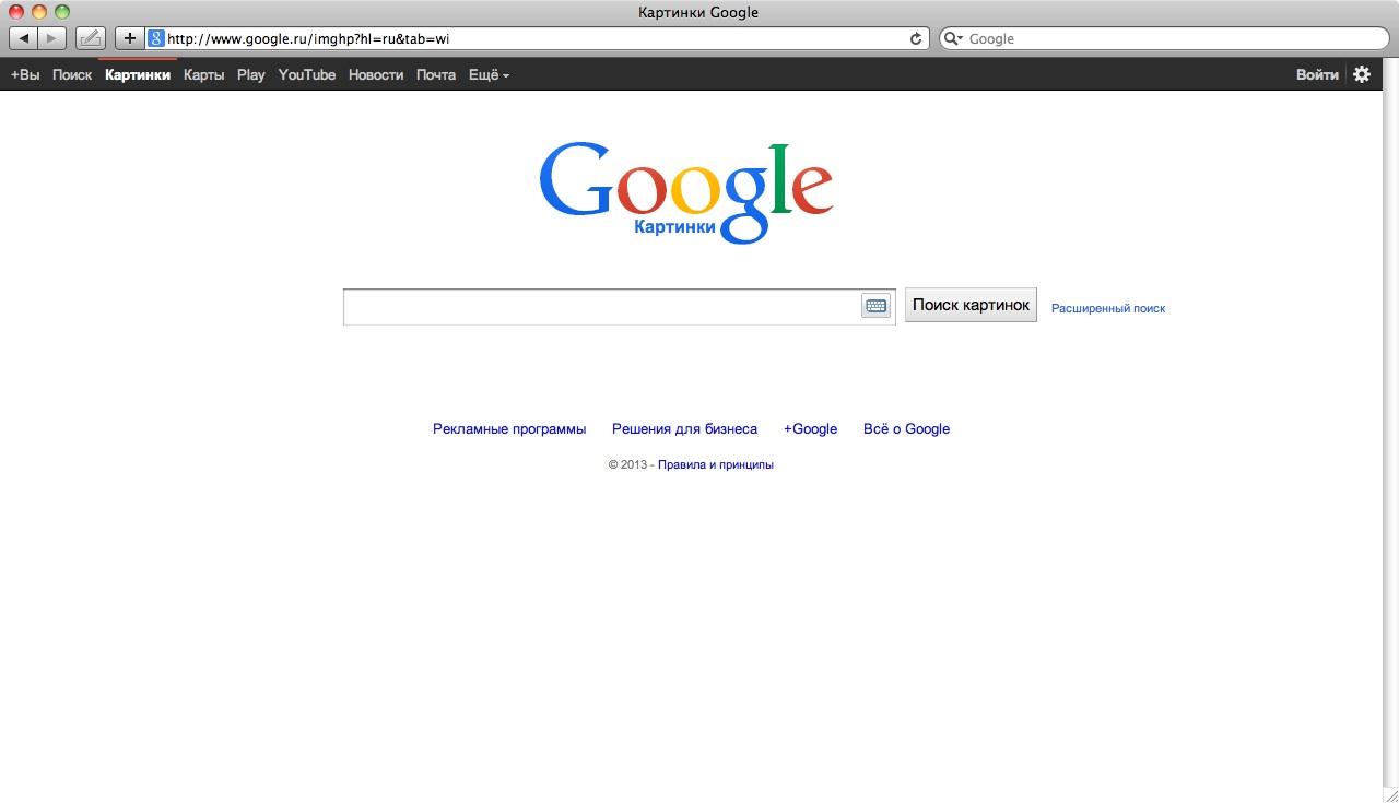 лаваша гугл найти картинку по фото цвет волос называют