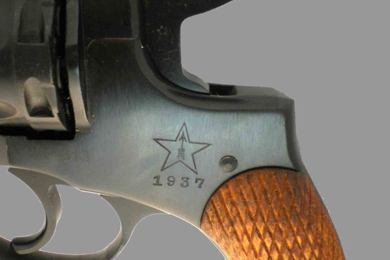 Револьвер гром под патрон флобера наган (аналог р-2 , мр-313)