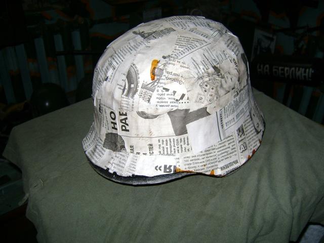 Как сделать каску военную из бумаги