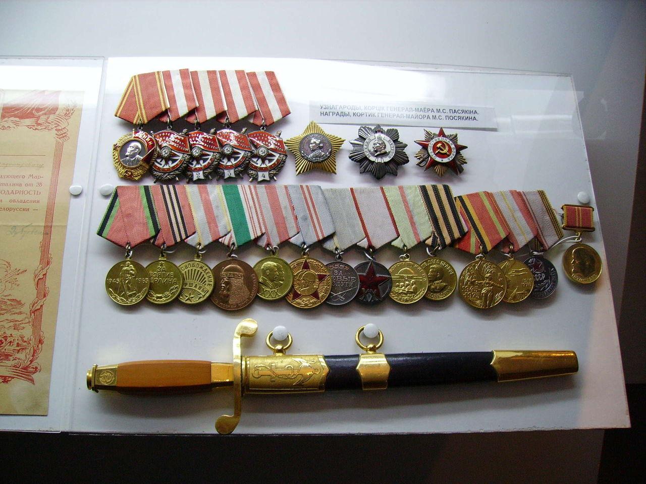 Изготовление медалей своими руками 4