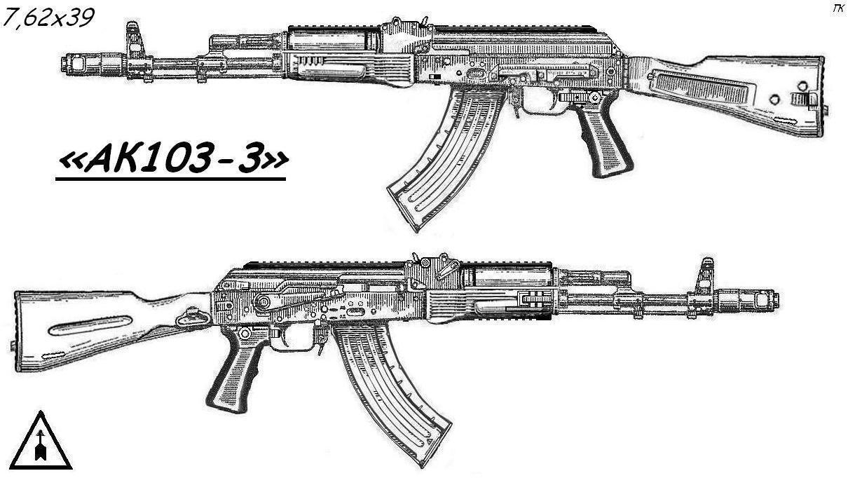 Как сделать ак-74