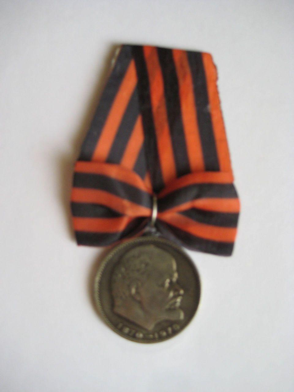 Как сделать колодку для медали