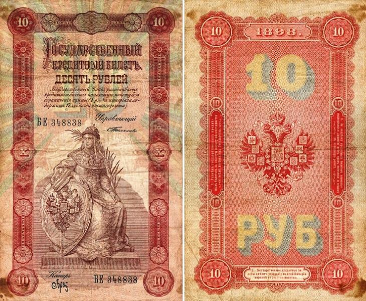 Сколько стоит открытка 1907 года