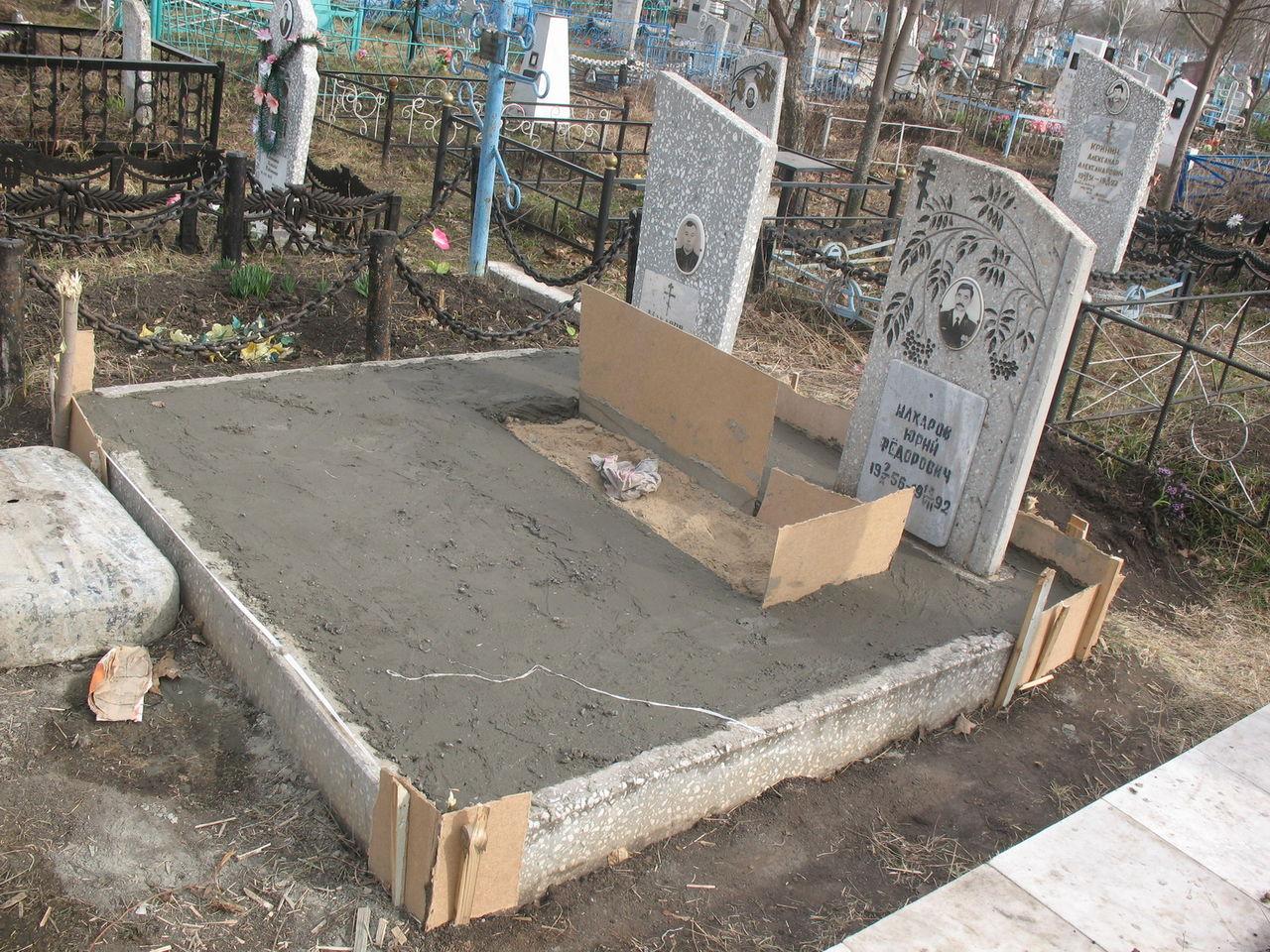 Как сделать цоколь на могилу своими руками