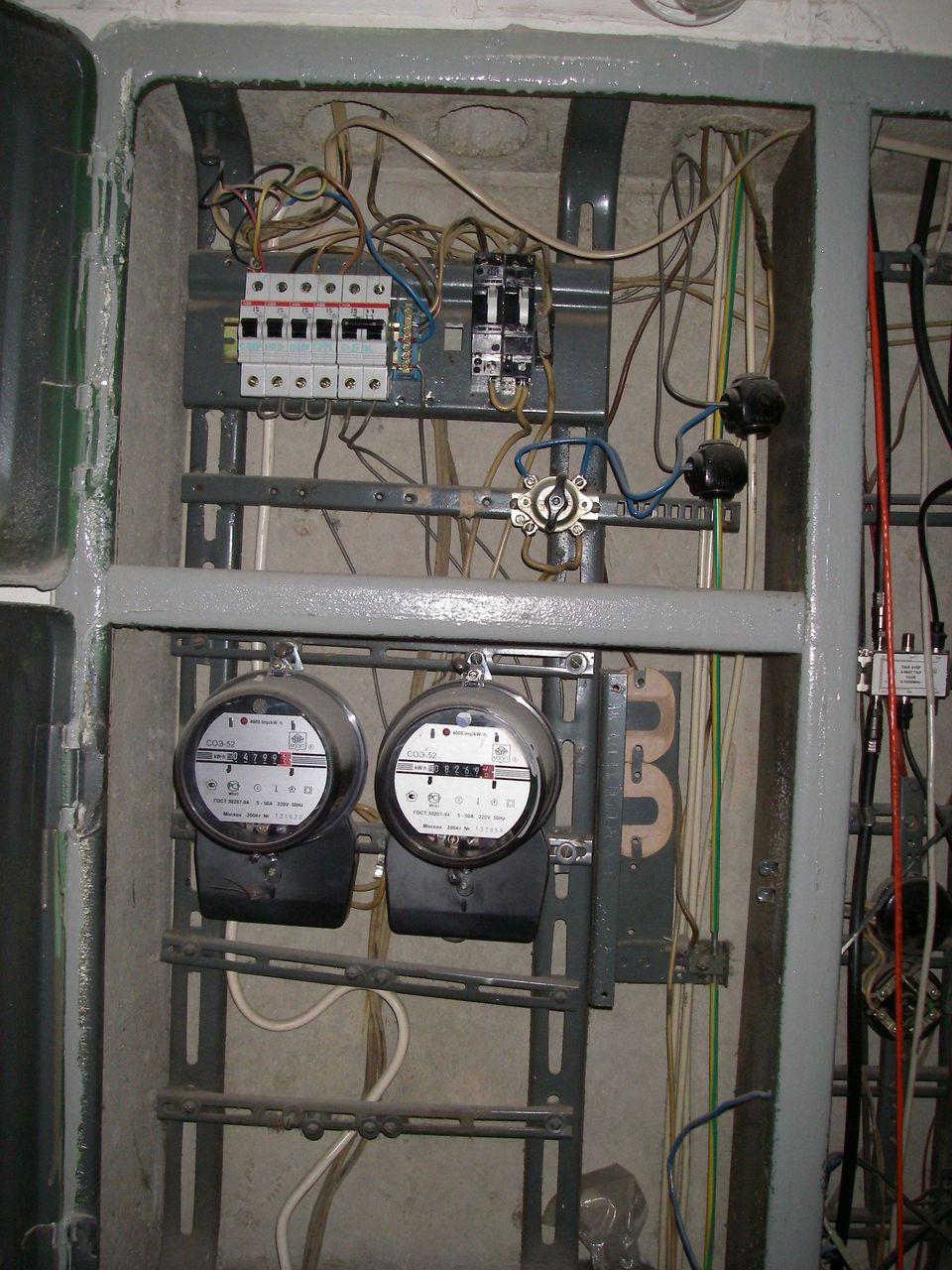 Как сделать чтобы счетчик электроэнергии меньше мотал : почему счетчик