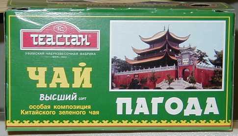 Какой полезен чёрный чай или зелёный