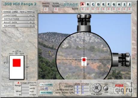 Симулятор стрельбы из винтовки