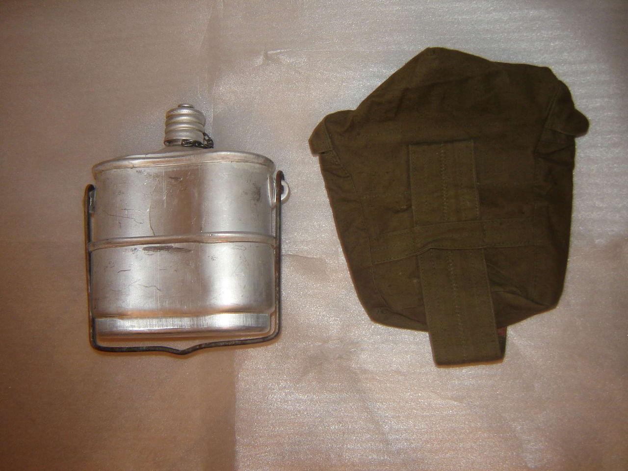 Чехол для фляги армейской (Цифра РФ) Подсумки для доп 63