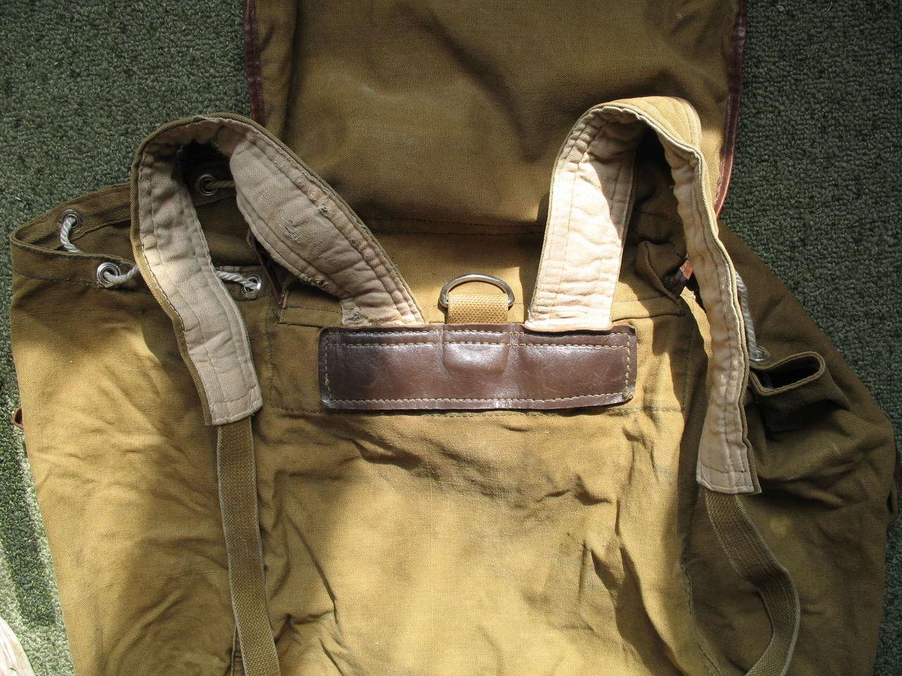 Абалаковские рюкзаки рюкзак для ноутбука 17.3 msi