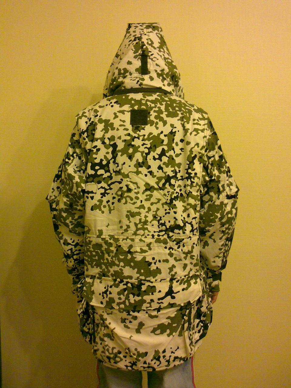 Зимняя Маскировочная Одежда