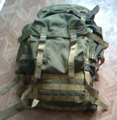 Рюкзак рд 99 от ссо экспедиционные рюкзаки интернет магазин