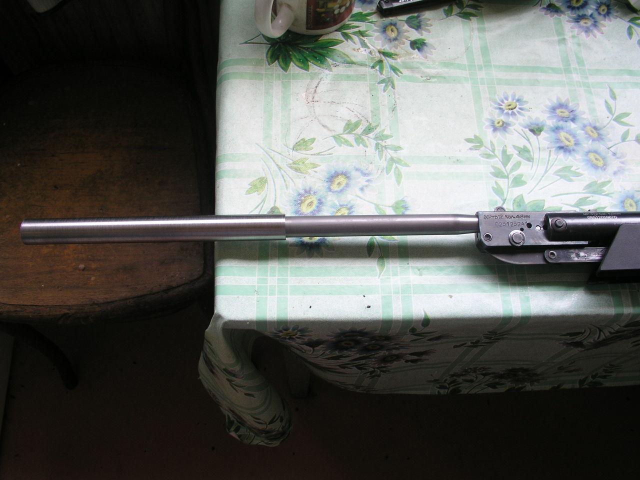 Мр 512 * Популярное оружие